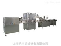 NFPWJ-60喷雾剂理瓶灌装贴标生产联动线