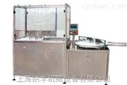 直线式绞笼洗瓶机用途
