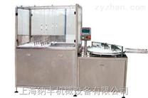 直線式絞籠洗瓶機用途