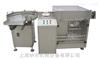 NFGTXP-100型滚筒式自动洗瓶机