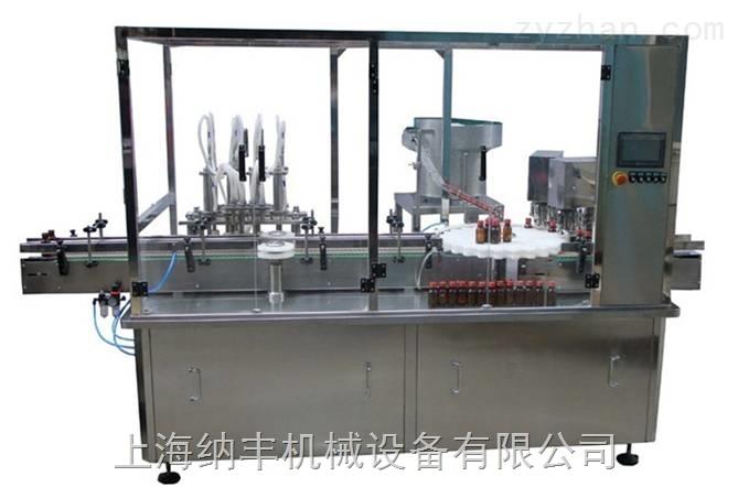 水剂灌装机