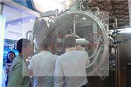 蔗糖低温带式干燥机 蔗糖低温带式干燥设备