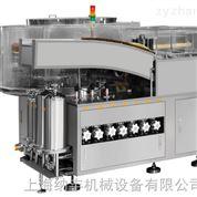 NFCSBXP-300立式超聲波洗瓶機