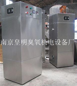 中央空调外置式臭氧发生器