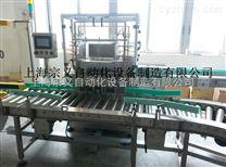 上海宗義 ZYZX-01CTB 自動醫藥盒裝箱機 藥品裝箱機 全自動紙盒裝箱