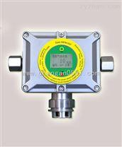 湖南省衡阳市药品制剂实验室专用丙酮气体报警器/气体检测仪/气体探测器