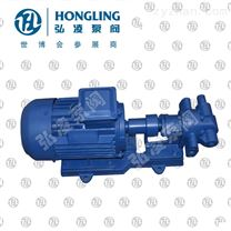 供应S-10齿轮泵,优质wcb手提式齿轮泵,手提式齿轮泵,不锈钢齿轮油泵