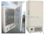 手术室专用低温冰箱