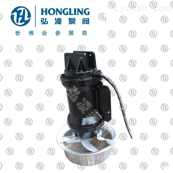 供應QJB008-260攪拌機,潛水攪拌機價格,潛水攪拌機,潛水攪拌機生產廠家