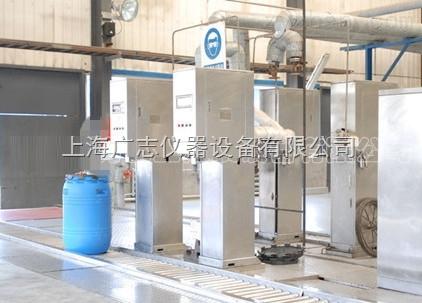 200升润滑油灌装机-润滑油液体灌装机