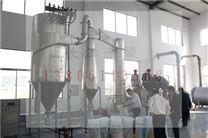 5型磷酸鐵快速閃蒸干燥機節能環保