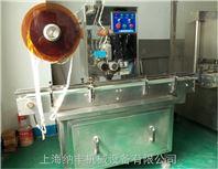塞干燥剂机