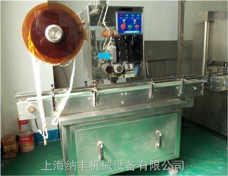 塞干燥劑機