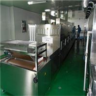 葵花籽烘烤机生产厂家推荐立威微波