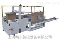 上海纳丰立式开箱机厂家直销