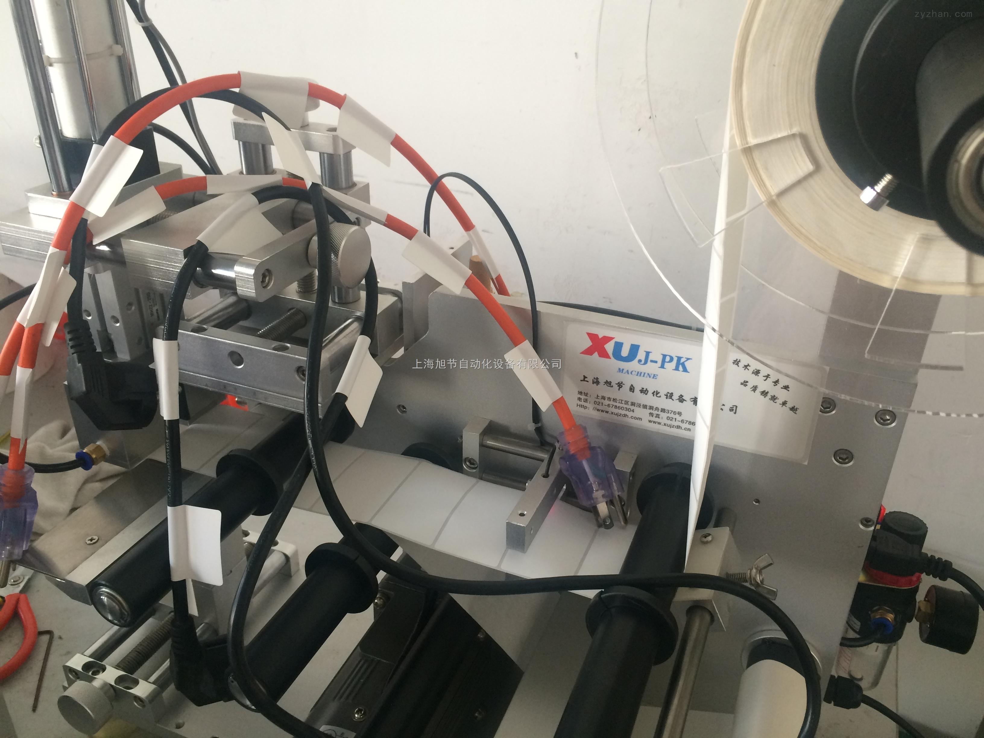 电动车插头线对折贴标机器 不干胶电线贴标机