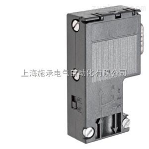 西門子s7-300rs485dp通訊連接器