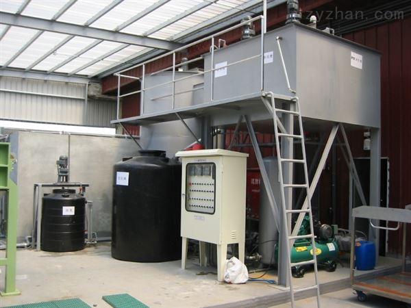 纸箱印刷油墨废水处理设备MHWWT-YM-0.25