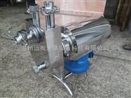不锈钢卫生防爆自吸泵