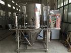 LPG大型生产 猪血粉专用高速离心喷雾干燥机