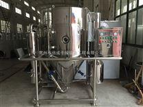 大型生产 猪血粉高速离心喷雾干燥机