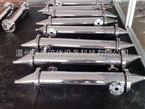 不锈钢卫生级冷凝冷却设备/气体液体换热器