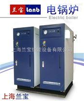 上海蘭寶72kw全自動電加熱蒸汽鍋爐