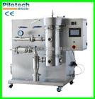 实验型喷雾冷冻干燥机