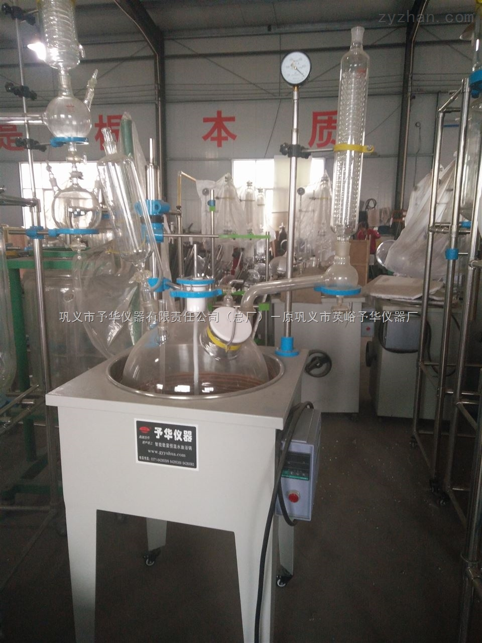 单层玻璃反应釜YDF-10-100L  :