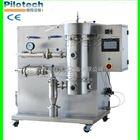 微型中草藥實驗室噴霧冷凍幹燥機適用範圍