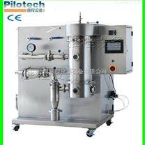 微型中草藥實驗室噴霧冷凍干燥機適用范圍