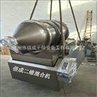 EYH-100饲料通用混合设备 EYH-100升二维运动混合机