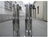 上海奉誉不锈钢单袋式过滤器