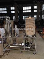FY-LS-400不锈钢硅藻土白酒过滤器