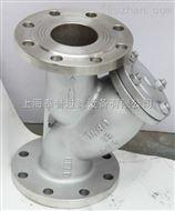FY-DN15316优质不锈钢Y型过滤器
