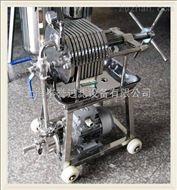 FY-BK400-20上海奉譽食用油不銹鋼板框過濾機