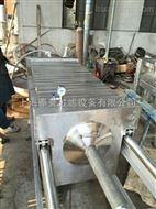 FY-BK600-40榨油廠不銹鋼板框過濾器