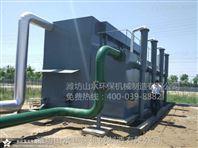 楚雄高效全自动化净水设备主要参数介绍