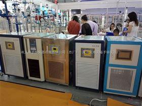 巩义予华仪器高低温循环装置