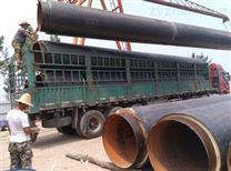 固定支架/固定节预制直埋保温管厂家