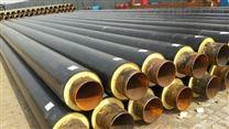 蒸汽直埋复合保温管高温直埋式预制蒸汽保温管热水管道保温塑套钢直埋保温管