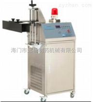 SR-6000ASR系列高速水冷电磁感应铝箔封口机