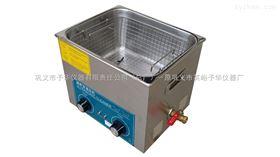 超声波清洗机、恒温超声波清洗机、小型超声波清洗机