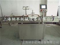 喷雾剂灌装旋盖机生产厂家