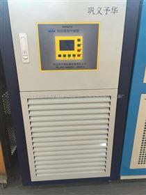 高低温循环装置——密闭循环,快速高效,省油