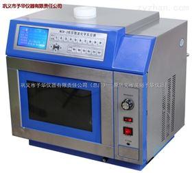 微波化学反应器(巩义予华*)