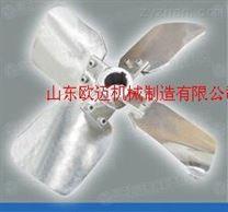 四宽叶旋桨式搅拌器(KSX)