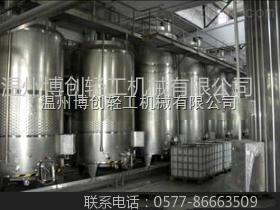干红发酵罐