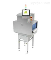 奶粉,灌装产品X射线异物检测仪