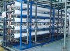 印刷器材生产用纯水设备
